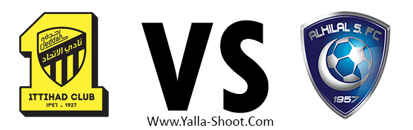 al-hilal-vs-al-ittihad