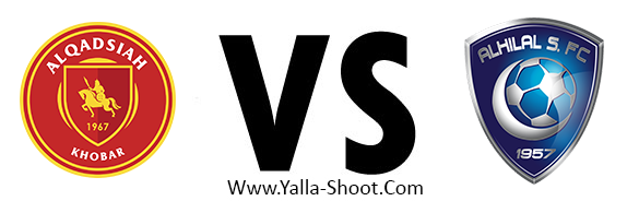 al-hilal-vs-al-qadisiyah