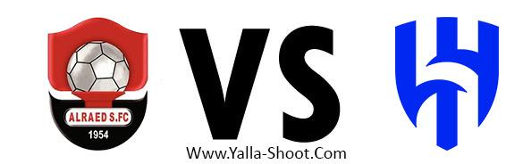 al-hilal-vs-al-raed