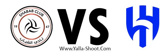 al-hilal-vs-al-shabab