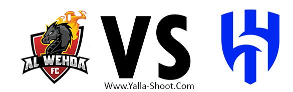 al-hilal-vs-al-wehda