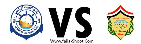 al-hudod-vs-al-minaa