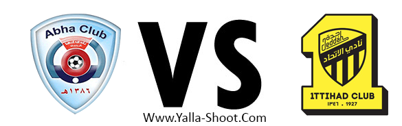 al-ittihad-vs-abha