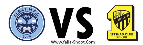 al-ittihad-vs-al-baten