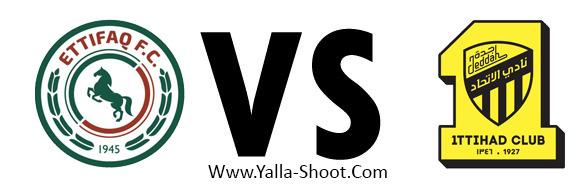 al-ittihad-vs-al-ettifaq
