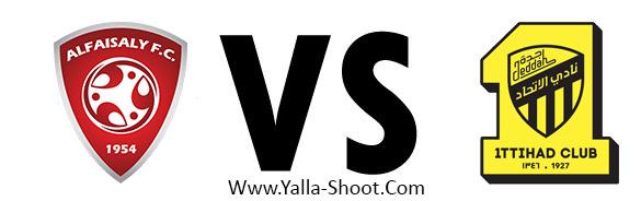 al-ittihad-vs-al-faisaly