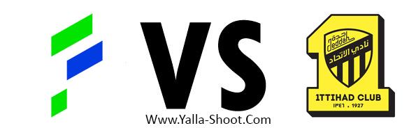 al-ittihad-vs-al-fateh