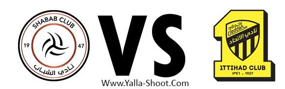 al-ittihad-vs-al-shabab