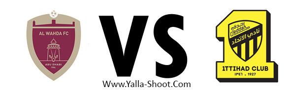 al-ittihad-vs-al-wehda