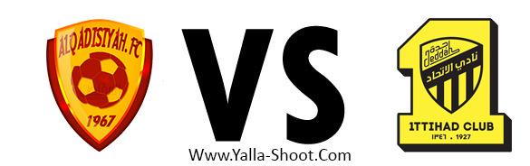 al-ittihad-vs-alqadasiya-sa