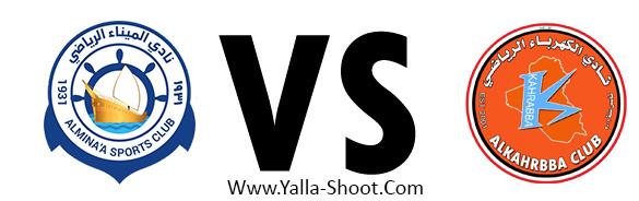 al-kahrabaa-vs-al-minaa