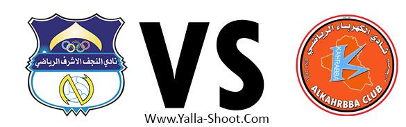 al-kahrabaa-vs-al-najaf