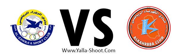 al-kahrabaa-vs-al-zawraa