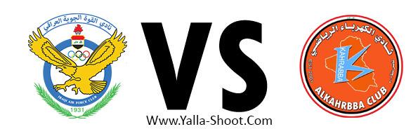 al-kahrabaa-vs-alquwa-aljawiya