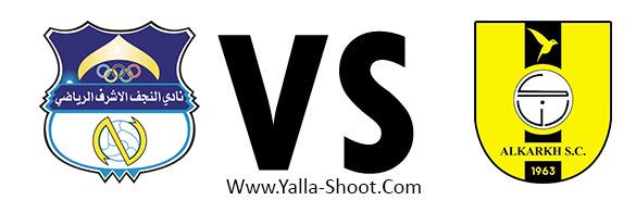 al-karkh-vs-al-najaf