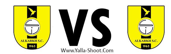 al-karkh-vs-al-shirqat
