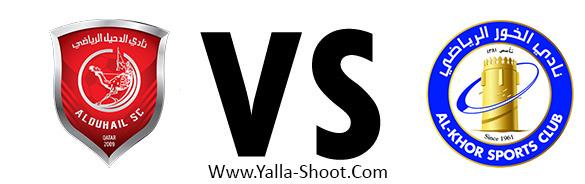 al-khor-sc-vs-al-duhail