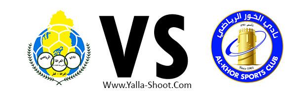 al-khor-sc-vs-al-garrafa