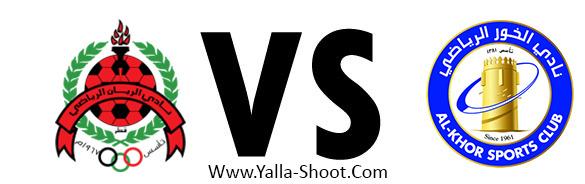 al-khor-sc-vs-al-rayyan