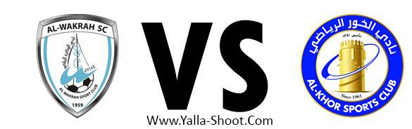 al-khor-sc-vs-al-wakra