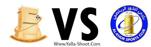 al-khor-sc-vs-umm-salal