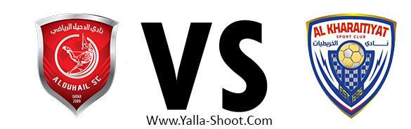 al-khuraitiat-vs-al-duhail