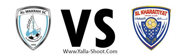 al-khuraitiat-vs-al-wakra