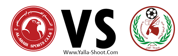 al-markhiya-vs-al-arabi