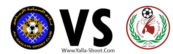 al-markhiya-vs-al-sailiya