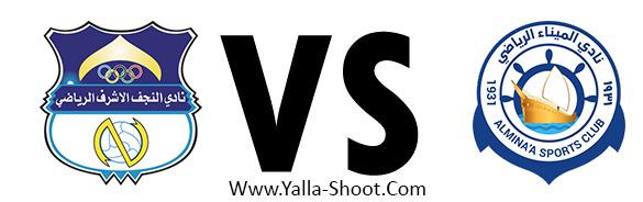 al-minaa-vs-al-najaf