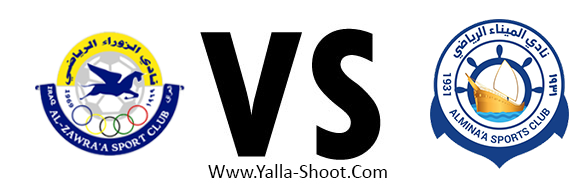 al-minaa-vs-al-zawraa