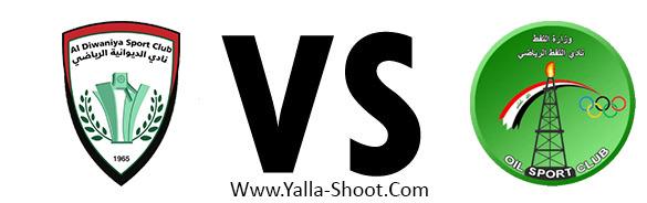 al-naft-vs-al-diwaniya
