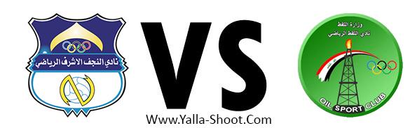 al-naft-vs-al-najaf