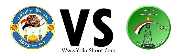 al-naft-vs-al-qassim