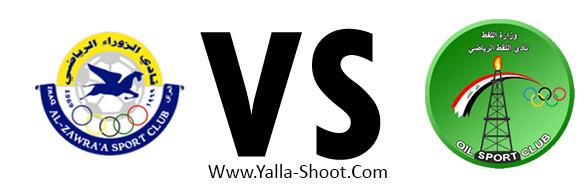 al-naft-vs-al-zawraa