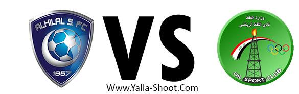 al-naft-vs-alhilal