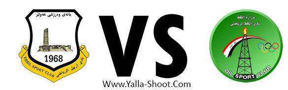 al-naft-vs-arbil