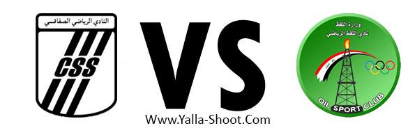 al-naft-vs-club-sportif-sfaxien