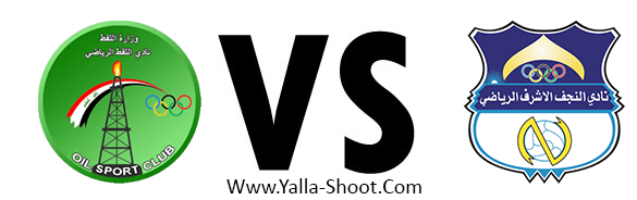 al-najaf-vs-al-naft