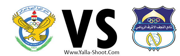 al-najaf-vs-alquwa-aljawiya