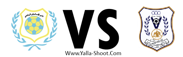 al-naser-vs--al-ismaily