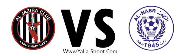 al-nasr-ue-vs-aljazira