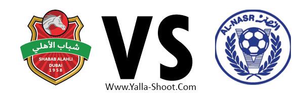 al-nasr-ue-vs-shabab-al-ahli-club