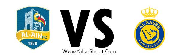 al-nasr-vs-ain-fc