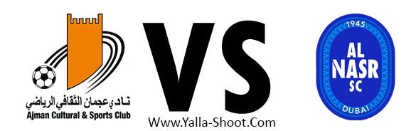 al-nasr-vs-ajman