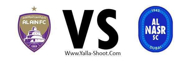 al-nasr-vs-al-ain