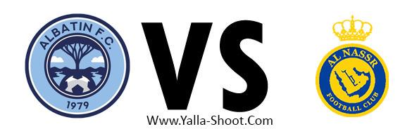 al-nasr-vs-al-baten