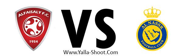 al-nasr-vs-al-faisaly