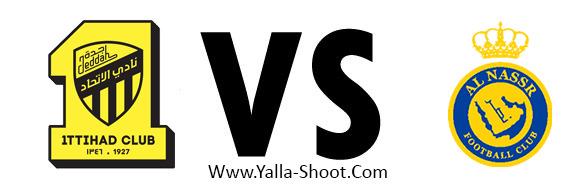 al-nasr-vs-al-ittihad