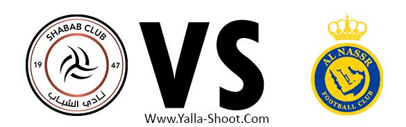 al-nasr-vs-al-shabab